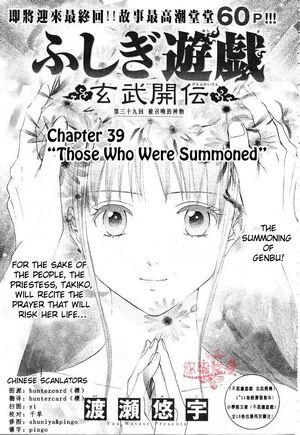Gk chapter 39