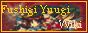 Fushigi Yuugi Wiki Banner
