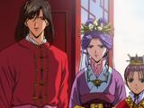 Konan Imperial Family