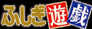 Fushigi Yuugi Logo