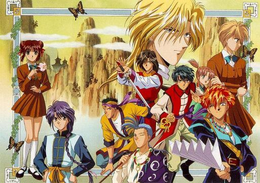 Image result for Fushigi Yuugi