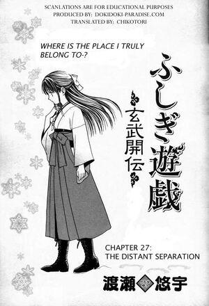 Gk chapter 27