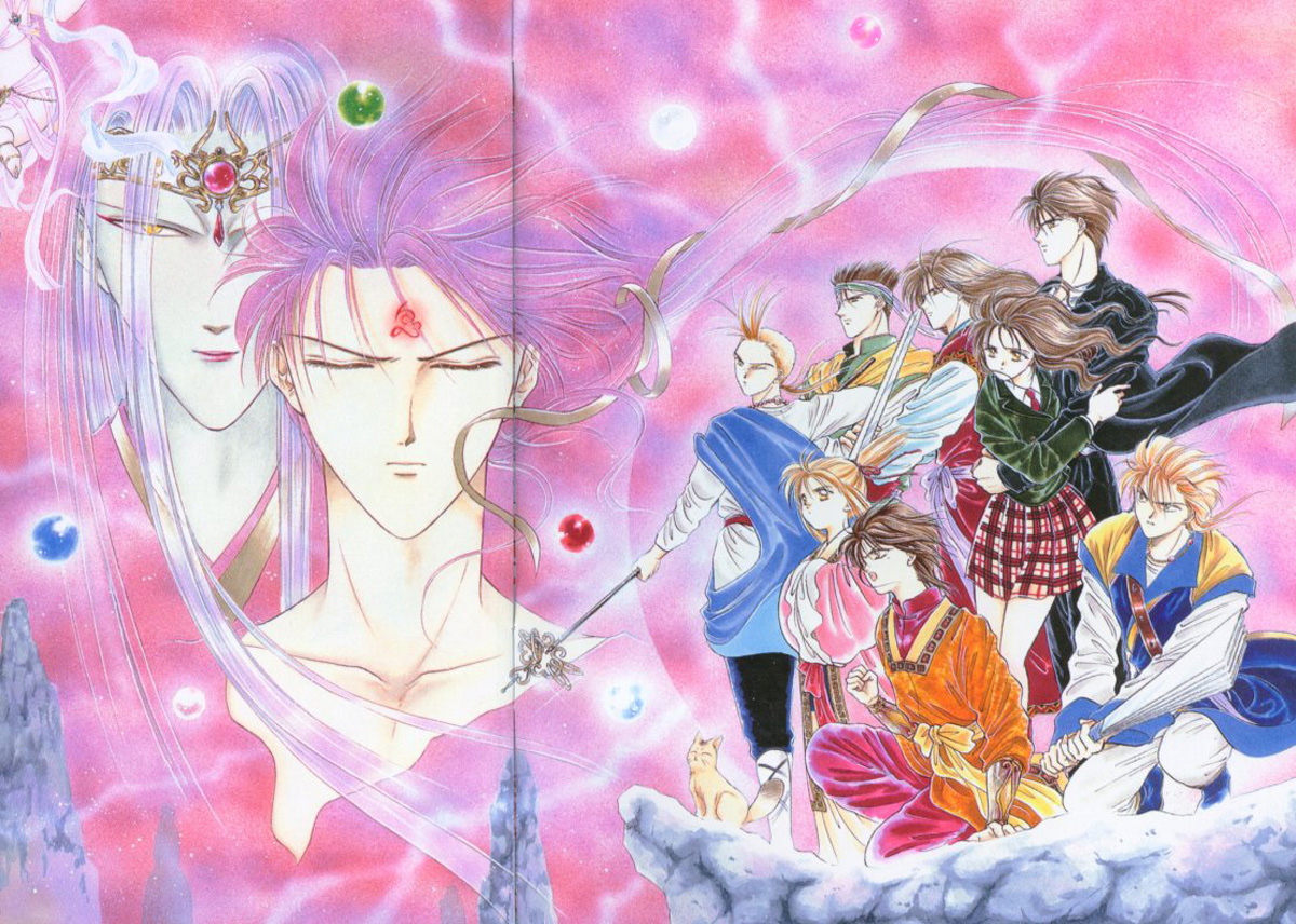 OVA 2 | Fushigi Yuugi Wiki | FANDOM powered by Wikia