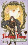 Genbu kaiden volume 5