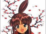 Chiriko