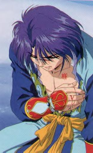 Tragedies in Mt. Koku | Fushigi Yuugi Wiki | FANDOM ...