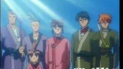 Fushigi Yuugi AMV - Everytime We Touch