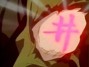 Chichiri's Symbol