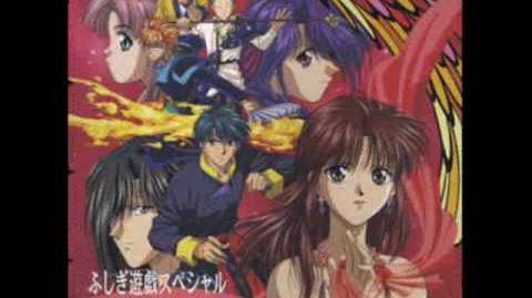 Fushigi yuugi theme song-0