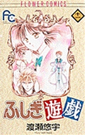 Volume11cover