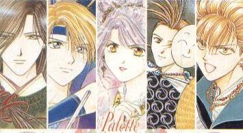 Light Novels | Fushigi Yuugi Wiki | FANDOM powered by Wikia