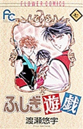 Volume7cover