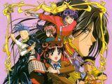Fushigi Yuugi (Anime)