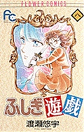 Volume8cover