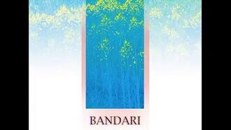 Bandari - Garden of Dream (2000) - 14. BreakOut