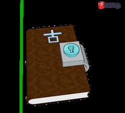 Ancient Codex