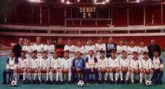 Зенит 1984