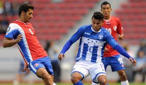Copa centroamericana 2013 costa rica honduras 1