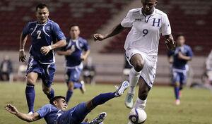 Copa centroamericana 2013 el salvador honduras 1