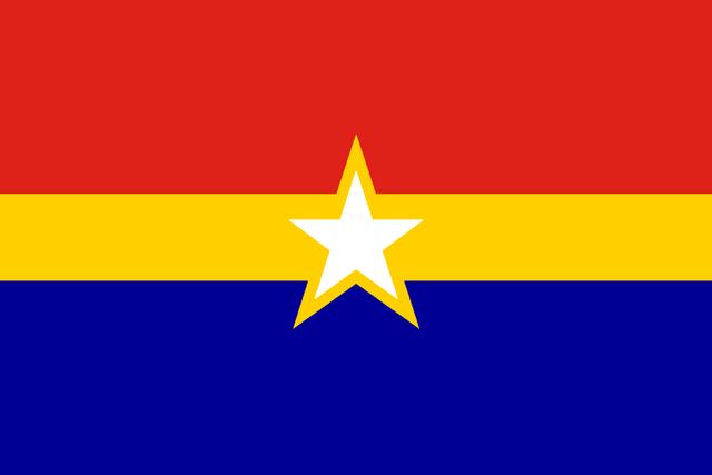 File:Flag of China (2058-2108).png