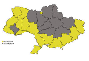 UkraineElectionResults2030