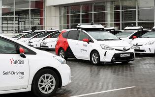 Беспилотные автомобили от Яндекс