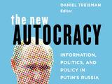 Информационная автократия