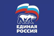 Единая Россия флаг