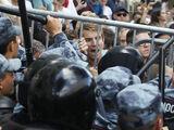 Российская революция (Перемены!)