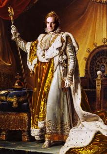 Император Камаривский