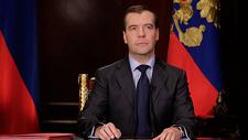 Обращение Медведева