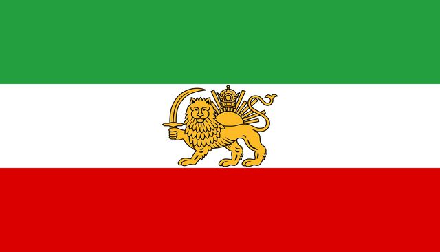 File:Flag of Iran.jpg