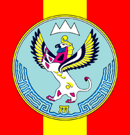 Altai Head of State flag