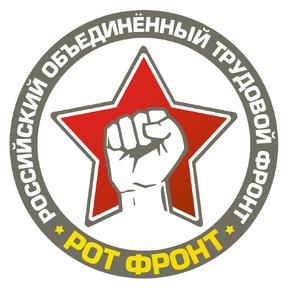 Значок РОТФ 38мм