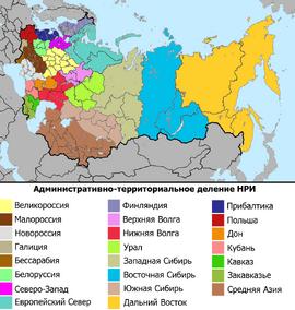 Административное деление Империи