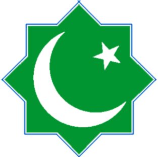 File:United Earth Islamic Party.png