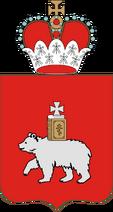 Герб Перми