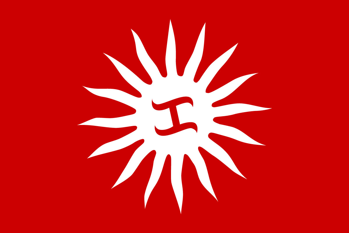 Philippines new age of fascism future fandom powered by wikia philippines new age of fascism biocorpaavc Choice Image