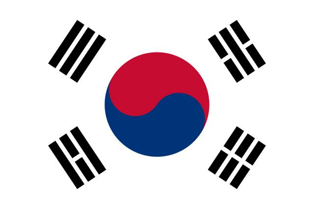 File:Flag of Korea.png