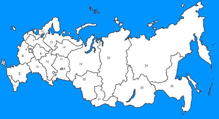 Региональная реформа МДБ