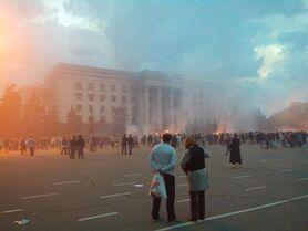 Поджог Дома Профсоюзов