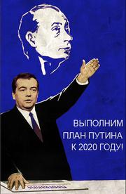 Плакат ЕР