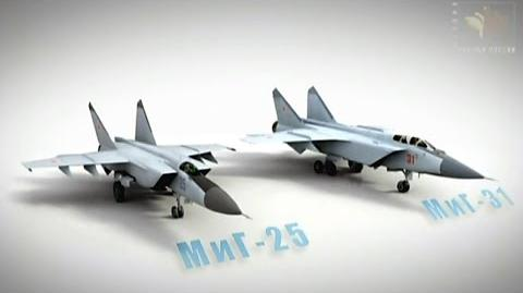 MiG-25 and MiG-31. The Best of Their Kind! Film 1 2.