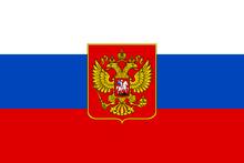 Флаг Модерантистской России