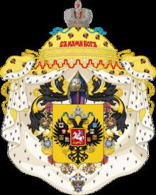 NewRussianEmpireG