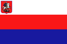 Боевое знамя Московии