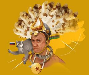 Пригожин в Африке