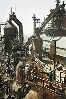 Кузнецкий завод