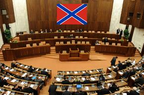 Народный совет Новороссии