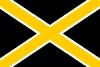 Северная Рутения